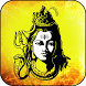 Mahakal Status Profile Picture : Shiva Status by Daily Social Apps