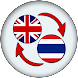 English Thai Translate by xw infotec