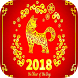 Chinese Lunar New Year Wallpaper by O.M.Z