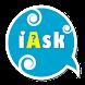 iAsk – 好問 by iAsk Team