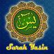 Surah Yasin,Tahlil,Sholawat,Doa Selamat