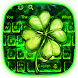 Green Neon Lucky Clover Keyboard Theme by Super Cool Keyboard Theme