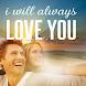 Beautiful Phrases of Love Photo Editor