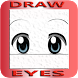 How To Draw Eyes by Shield Apps