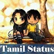 Tamil Video Song Status தமிழ் நிலை by All About Status