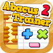 Abacus Trainer 2 by Hamster Force Multimedia Ltd.