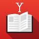 Y – Interactive Textbook by LeYa