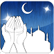 Ramadhan Karim Dua's with Text by Technoroid MobiApps
