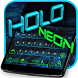 Holo Keyboard Black Tech Theme by Best Free Android Themes