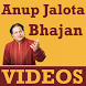 Anup Jalota Bhajan VIDEOs by Karan Thakkar 202