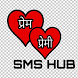 MARATHI HINDI ENGLISH SMS HUB by Mystical info & news