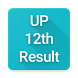 UP 12th Result 2017 by Smize