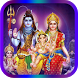 Lord Shiva Ashtottaram by goDevotional