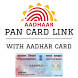 Link PAN card with Aadhar card by Amazing Facts