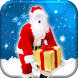 Christmas Night Photo Maker by Super Widgets