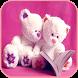 دباديب جميلة لعيد الحب 2016 by isooo apps