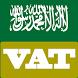 VAT سعودي KSA by PT Artha Graha Finance Technology