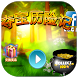 Gold Rush Adventure by Ecoin Pte Ltd