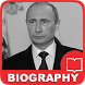 Vladimir Putin Biography by Apt Life