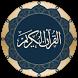 Yasin Serif(Yasin Suresi) by Codeling