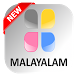Malayalam Newspaper Daily News by Newsstand In Hindi