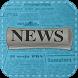 Noticias Online by AppsFans