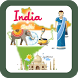 India Tourism Game by sharron