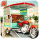 Real Chingchi Rickshaw Drive by Door to apps