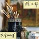 Yang San Lang Fine Arts Museum by 威廉