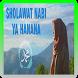 Lagu Sholawat YA HANANA by Juragandev
