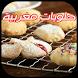 حلويات العيد مغربية و جزائرية by FirstKlass Dev