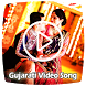 Gujarati video song status : lyrical video song by video song status