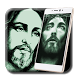 Jesus Christ great noble god by live wallpaper collection