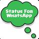 Status For WhatsApp: Quotes by Sushma Nagaraj