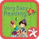 Very Easy Reading 3/e 2 by Compass Publishing
