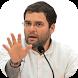 Ask Rahul by Aakash Chaudhary