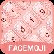 Rose Gold Keyboard Theme & Emoji Keyboard by Free Keyboard Themes