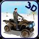 ATV Quad Bike Simulator 3D by Soul Colorx
