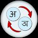 Hindi Bengali Translate by xw infotec