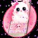 Keyboard - Cute Kitty pinky Free Emoji Theme by Kika Free Theme for Android
