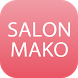 SALON MAKO(サロンマコ) by TOPLINK INC.