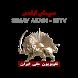 Simay Azadi INTV by Simay Azadi
