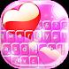 My Sweet Valentine Keyboard