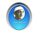 تواشيح مختاره لنصر الدين طوبار by GaduxMob