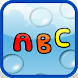 Kids ABC Bubble Pop Learn Alphabet for Toddlers by Serna Game Studios