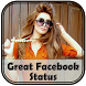 Great Facebook Status-SMS 2017 by Baklawa