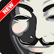 Anonymous Wallpaper by Pinza
