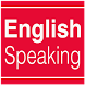 American English Speaking by e-learning