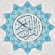 Quran Recitation & Translation by MayaLogic Inc.