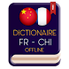 Dictionnaire Francais Chinois by SiyDic